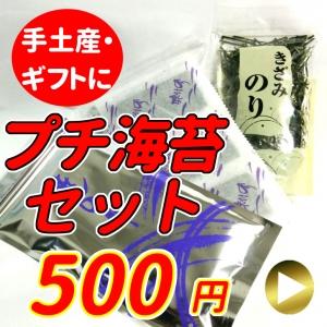 00000114_eye_catch__thumb