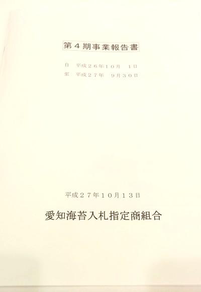 cm151013-172238001