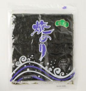 yaki_matsu1