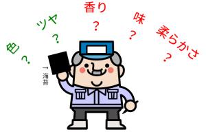 00000039_eye_catch__thumb