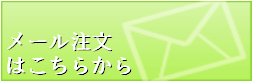 mail_link-1