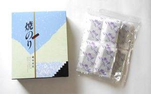set_ajiwashi48_1